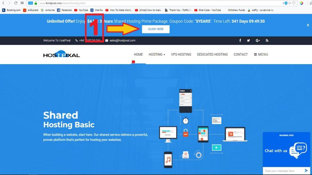 كيف تنشئ موقعك الإلكتروني